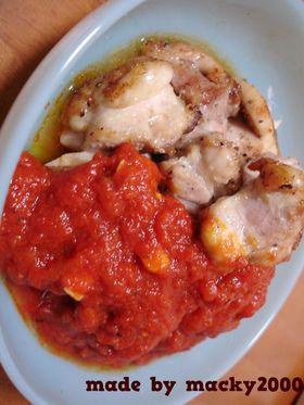 ガーリックチキン&トマトソース♪