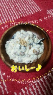 話題入☆絶対レシピを聞かれる納豆の白和えの写真