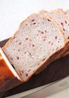HBいちご食パン