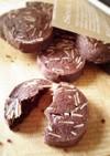 ローストアーモンド&ココアクッキー