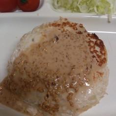 簡単!!ヘルシー☆鶏ハンバーグ☆