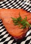 おうち和食☆鮭の西京焼き