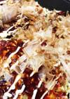 マヨマヨトロうまお好み焼き(卵なしだす)