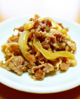 お弁当用に冷凍!豚肉と玉ねぎの生姜焼き