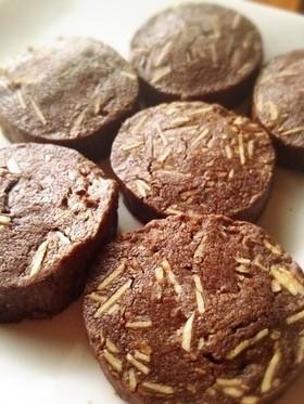 お店の味♡アーモンドココアクッキー
