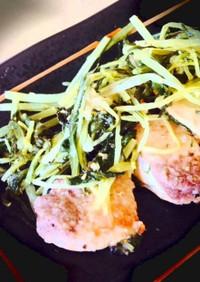 カジキマグロと水菜のレモンバター