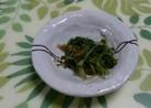 レンジで簡単★水菜の辛子和え