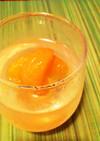オレンジ水ゼリー*妊婦&ダイエットにも