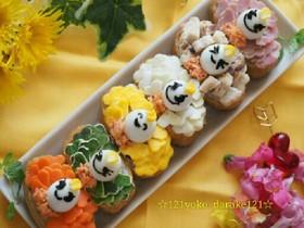 父の日・パーティーに☆デコッいなり寿司