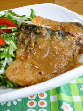 ✤鯖(サバ)の中華風ゴマ味噌焼き✤