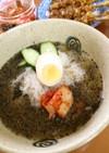 黒ごまたっぷりかけるだけ●ブラック冷麺●