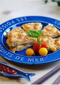 Wチーズのスパニッシュオムレツ