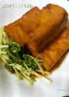 厚揚げ(焼き豆腐)でこっくり煮物