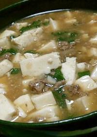 辛くないあっさり和風マーボー豆腐