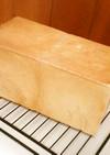 我が家のソフト角食パン 2斤(HB使用)