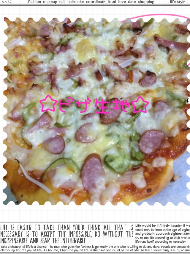 ☆簡単♪ピザ生地☆