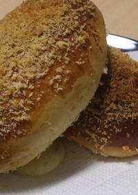 【ホットケーキMIX】揚げないカレーパン