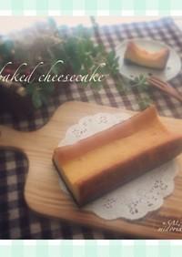 混ぜるだけ!簡単!ベイクドチーズケーキ☆