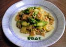 アスパラとシラスの常備菜