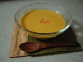 ひんやり♪にんじんスープ