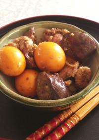 鶏もつ&レバー&きんかんの甘辛生姜煮