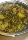 ウド・伸びたウドの味噌炒め煮