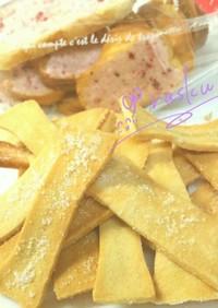 糖質制限♪高野豆腐おやつラスク低カロリー