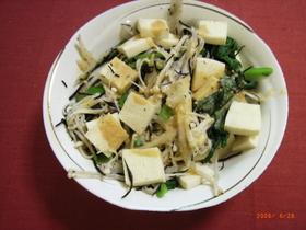 ボリューム満点ごぼうと高野豆腐のサラダ