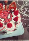 キャラ☆スパイダーマンケーキ