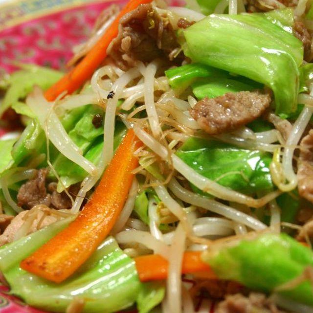 レシピ 人気 炒め 野菜