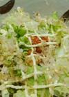 超簡単☆サニーレタスのキムマヨサラダ