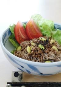 黒胡麻ピビン麺