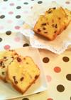クランベリーのチーズパウンドケーキ
