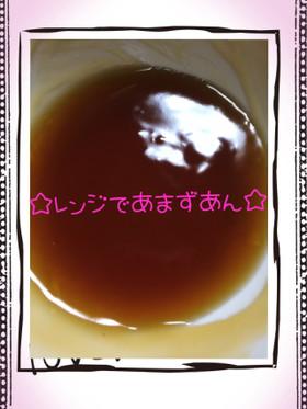 ☆レンジで簡単♪甘酢あん☆