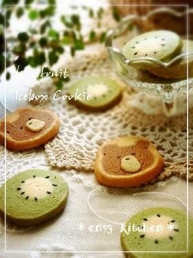 キウイ♡な、抹茶アイスボックスクッキー