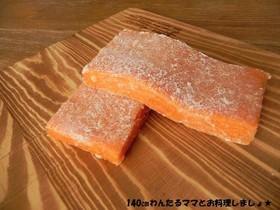 野菜ジュースで栄養たっぷり★野菜餅