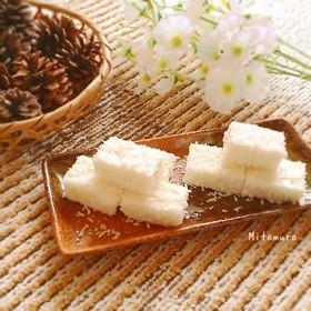 台湾デザート~椰香雪花糕