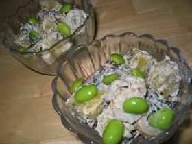 さつまいもと枝豆のサラダ