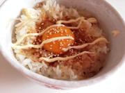 アレンジ卵かけご飯の写真