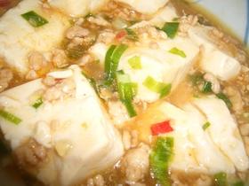 調味料厳選(*´∀`*)麻婆豆腐