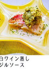 金目鯛の白ワイン蒸しホタテバジルソース