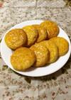糖質制限!大豆粉で代用ガレットブルトンヌ