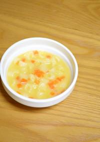 離乳食*中期~『マカロニのスープ仕立て』