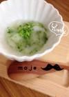 離乳食初期☆ブロッコリー粥