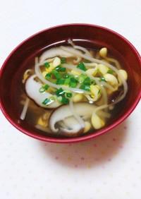 ヘルシー♡大豆もやしのスープ