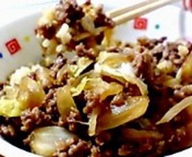 ひき肉と玉葱の甘辛丼