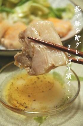 さっぱり!!茹で豚~で酢!*