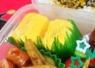 お弁当に♪*黄色がキレイな卵焼き*