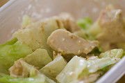 【糖質制限】ハムキャベツの味噌マヨ和えの写真