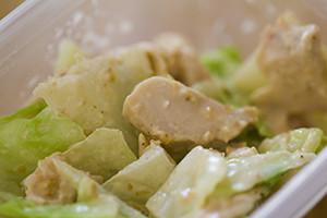【糖質制限】ハムキャベツの味噌マヨ和え